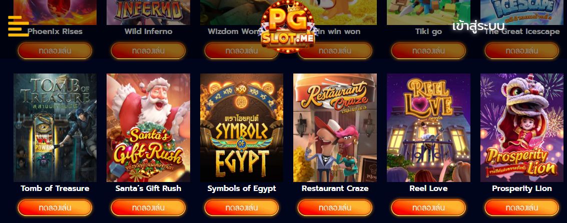 Hidden Answers To Online Gambling Revealed